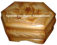 сувенир шкатулка 2